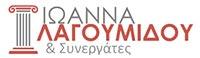 Ιωάννα Λαγουμίδου και Συνεργάτες Logo